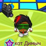 Kotdishka