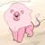 Garnet Lions
