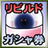 Eiffel2007's avatar