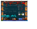 Thumbnail for version as of 17:27, October 16, 2012