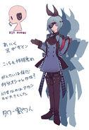 Sekiyu character design