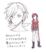 Akitaka Future