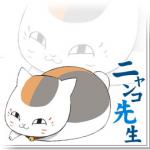 Lady39jane's avatar