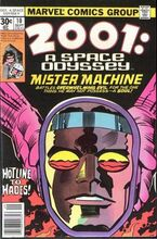 2001 A Space Odyssey 10 comic