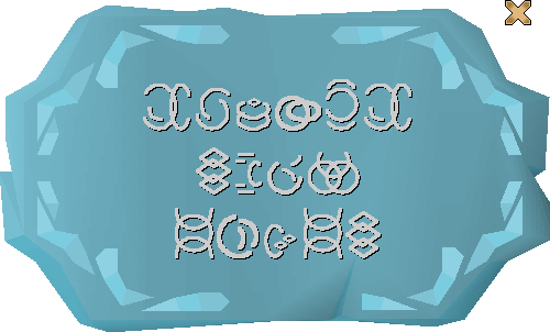 File:Cosmic Rune Altar Sign.png