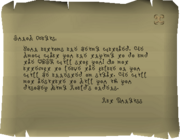 Letter to surok contents