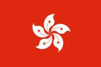 File:Hongkong.png