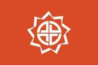 File:Fukushimac.png