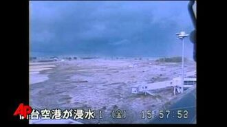Raw Video Tsunami Wave Strikes Japan Airport