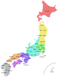 File:200px-Regions and Prefectures of Japan 2 svg.png