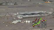 Sendai airport 110311 1