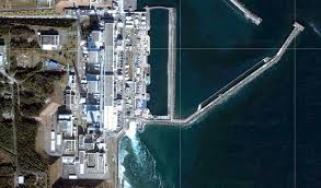 File:Sea wall.jpg