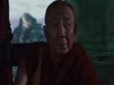Lama Rinpoche
