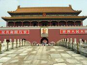Gate to forbidden city