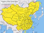 250px-Qing Dynasty 1820