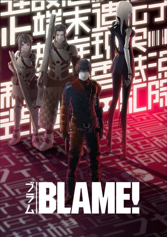 Blame!_visual