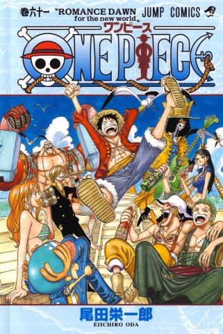 File:One Piece, Volume 61 Cover (Japanese).jpg