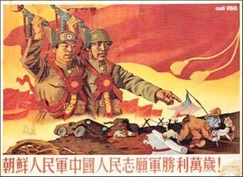 50 Korean Peoples Army