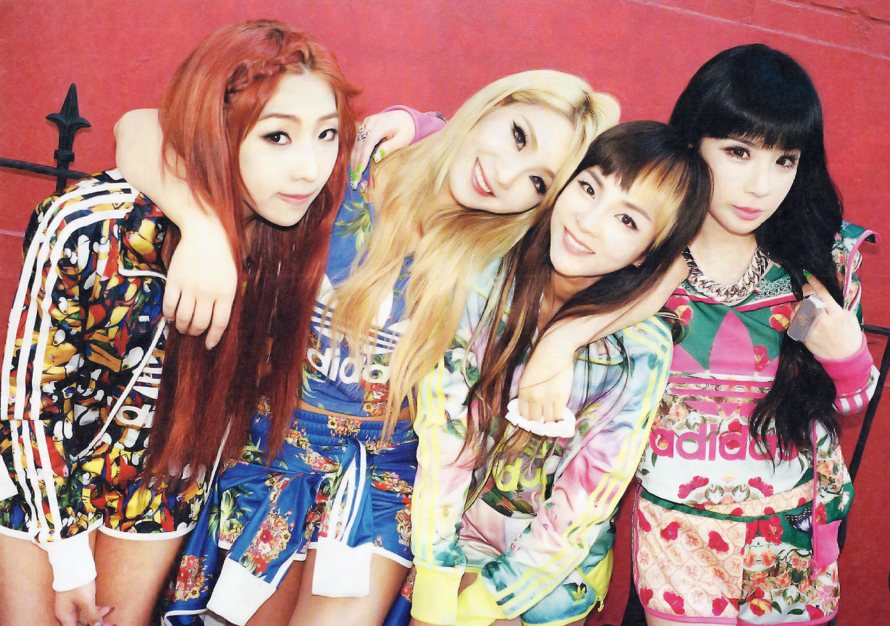 2ne1 no dating rule