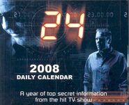 2008 Daily Calendar