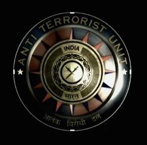 File:In1x01 ATU logo.jpg
