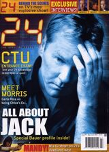 24OfficialMag7