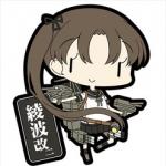 Deaddragontail's avatar