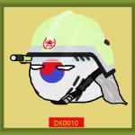 (ROK) DK0010