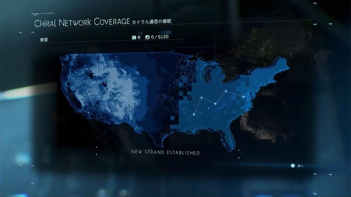 A map of the fictional cities in Death Stranding, set in the United States.