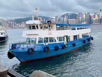 香港渡輪大典