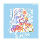 Sumire Chan-LoveYou