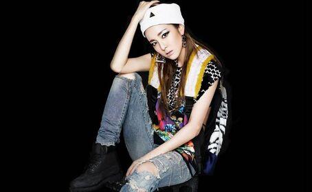 Dara-2ne1-member-quiz