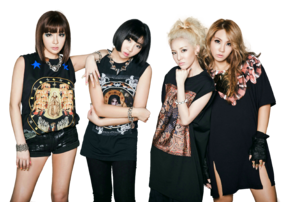 2ne1 png render by gajmeditions-d6iqpe9