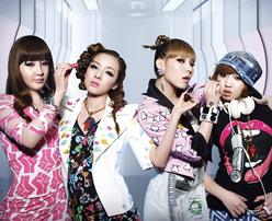 2NE1++PNG+version