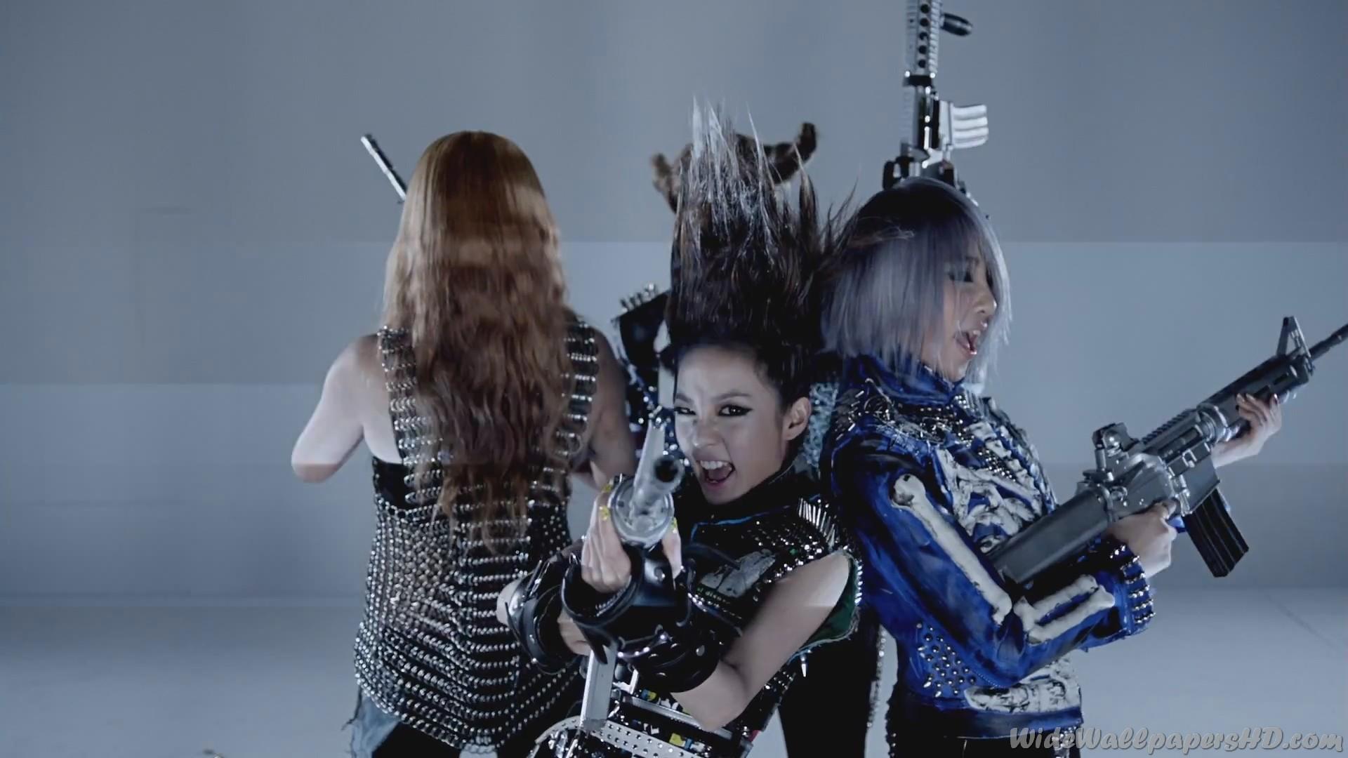 Image Cl Sandara Park Gong Min Ji Park Bom 3 I Am The Best K Pop