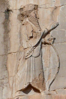 File:220px-Xerxes Image.png