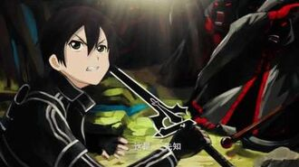 Rise of Heroes - Kirito
