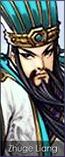 Cha039 Zhuge Liang