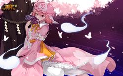 Sumizome no Sakura Yuyuko