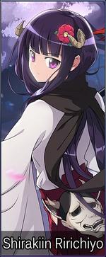 Cha040 Shirakiin Ririchiyo