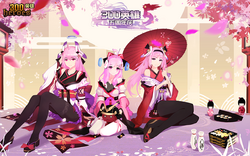 300 Girls 5th Anniversasry Skins (Censored Version)