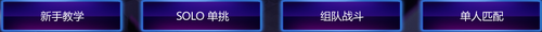 Eternal Arena option