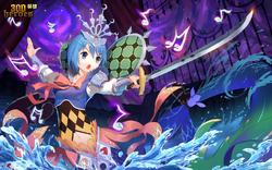 Mermaid Witch Sayaka
