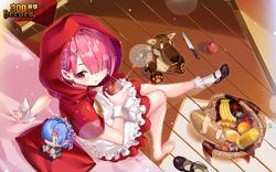 Little Red Riding Hood Ram
