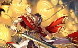 Benelovent King Gilgamesh