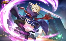 Mysterious Heroine X (Alter)