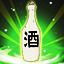 Item Sake