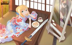 Sakura Haregi Artoria