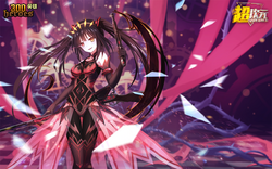 Inverse Kurumi (Censored Version)
