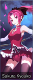 Cha118 Sakura Kyouko